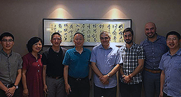 Collaboration with Wenzhou Eye Hospital